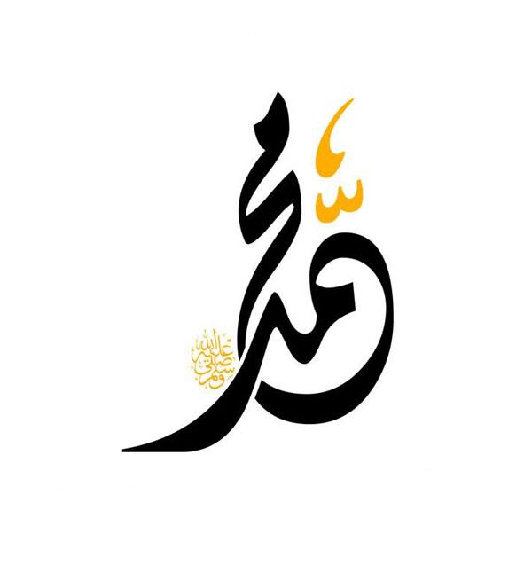 Kisah Laki-Laki di Madinah yang Menegur Orang yang Sedang Membaca Al-Qur'an di Masjid